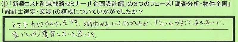 08kousei-miekenmiegun-ht.jpg