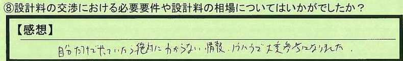 08souba-miekenmiegun-ht.jpg