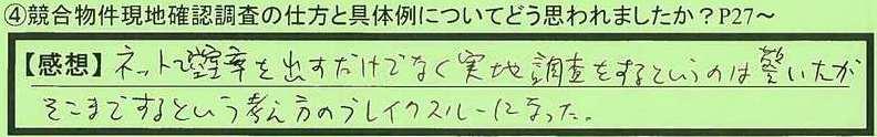 09genchi-okayamakenokayamashi-ak.jpg
