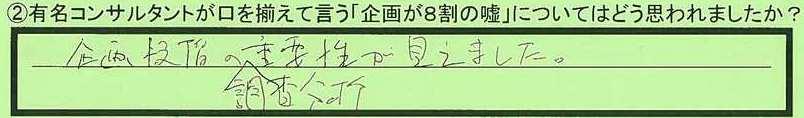 10kikaku-ss.jpg