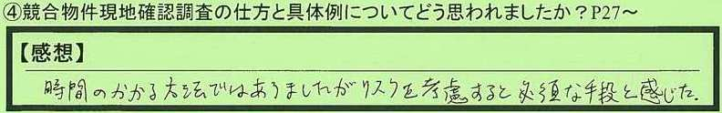 11genchi-mn.jpg