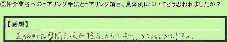 11hearing-mn.jpg