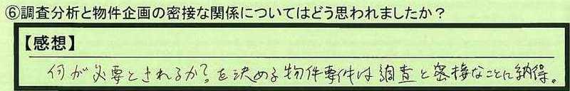 11kankei-mn.jpg