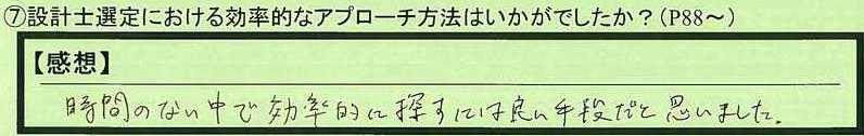 11sentei-mn.jpg