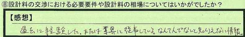 11souba-mn.jpg