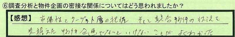 12kankei-tokyotobunkyoku-ks.jpg
