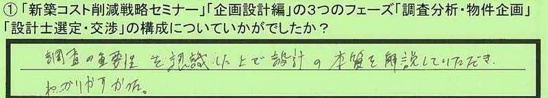 12kousei-tokyotobunkyoku-ks.jpg