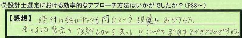 12sentei-tokyotobunkyoku-ks.jpg