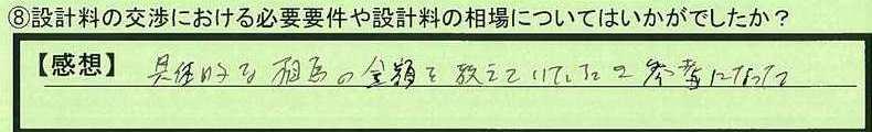 12souba-tokyotobunkyoku-ks.jpg