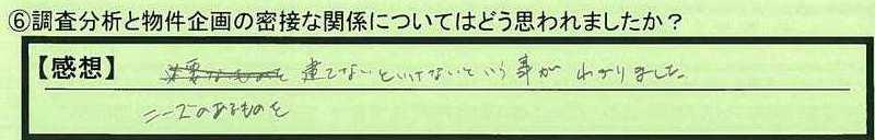 13kankei-hiroshimakenhiroshimashi-nishimura.jpg