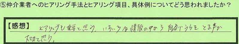 14hearing-kanbara.jpg
