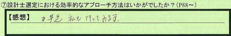 14sentei-kanbara.jpg