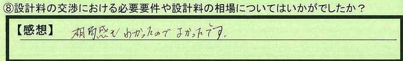 14souba-kanbara.jpg
