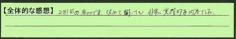 14zentai-kanbara.jpg