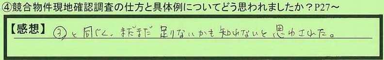15genchi-tokyotomeguroku-at.jpg