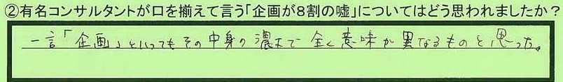 15kikaku-tokyotomeguroku-at.jpg