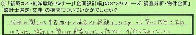 15kousei-tokyotomeguroku-at.jpg