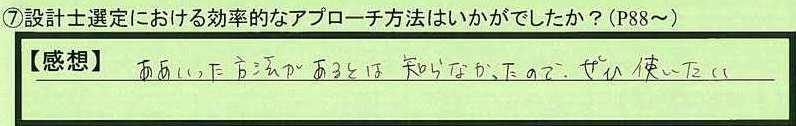 15sentei-tokyotomeguroku-at.jpg