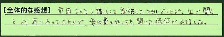 15zentai-tokyotomeguroku-at.jpg