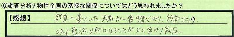 16kankei-tokyotoshinagawaku-kimura.jpg