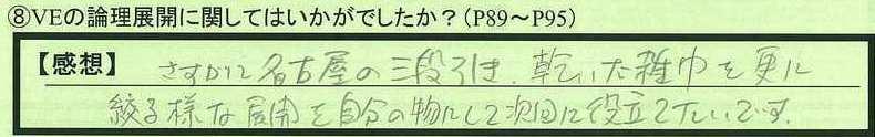 01ve-tokyotonerimaku-yk.jpg
