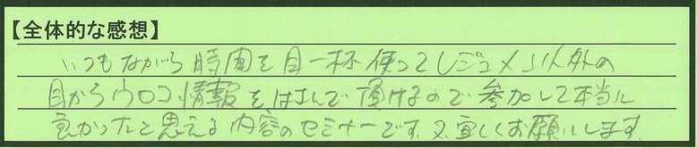 01zentai-tokyotonerimaku-yk.jpg