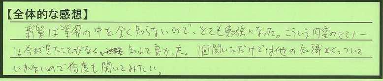 02zentai-okayamakenokayamashi-koda.jpg