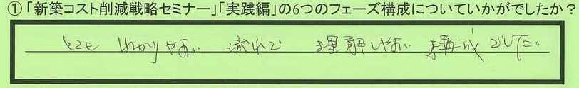 03kousei-tottorikenkurayoshishi-hirota.jpg