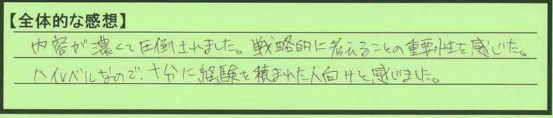 05zentai-tokyototamashi-sn.jpg