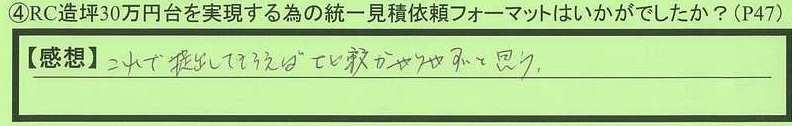 07format-kanagawakenyokohamashi-mk.jpg