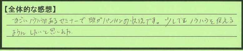 07zentai-kanagawakenyokohamashi-mk.jpg