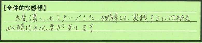 09zentai-tokumeikibou.jpg
