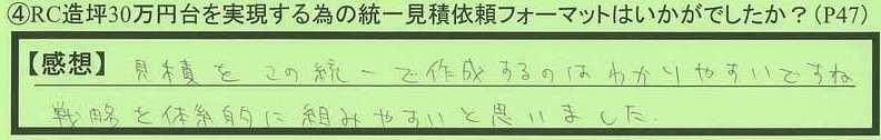 10format-shizuokakenkakegawashi-tt.jpg