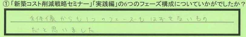 10kousei-shizuokakenkakegawashi-tt.jpg