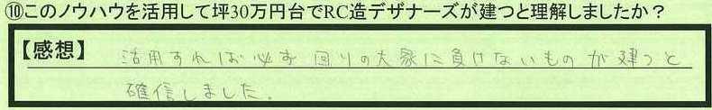 10rikai-shizuokakenkakegawashi-tt.jpg