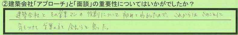 13mendan-chibakenfunabashishi-ns.jpg