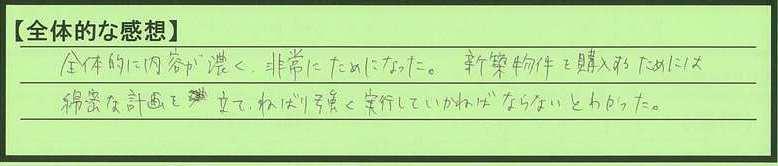 13zentai-chibakenfunabashishi-ns.jpg