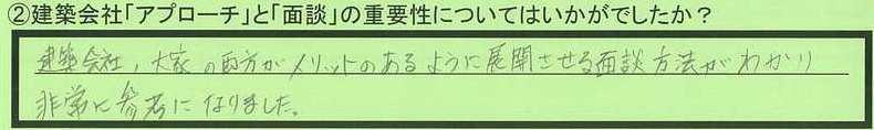 15mendan-ishikawakennonoichishi-nakatani.jpg