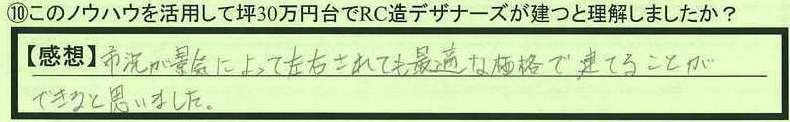 15rikai-ishikawakennonoichishi-nakatani.jpg