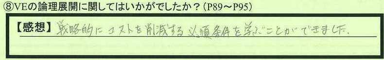 15ve-ishikawakennonoichishi-nakatani.jpg