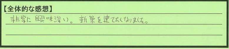 17zentai-tokyotobunkyoku-sawaki.jpg