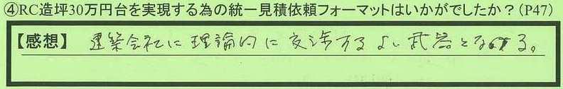 18format-tokyotosuginamiku-yt.jpg