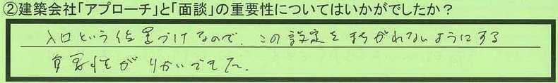 18mendan-tokyotosuginamiku-yt.jpg