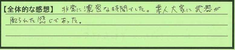 18zentai-tokyotosuginamiku-yt.jpg