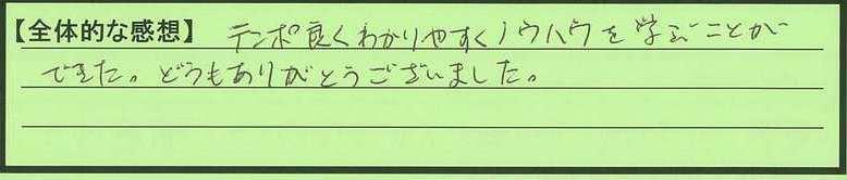 19zentai-saitamakentokorozawashi-mk.jpg