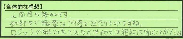 20zentai-kanagawakenkawasakishi-iwasaki.jpg