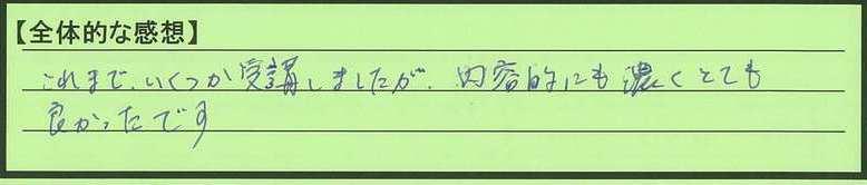 22zentai-saitamakenkusakashi-yt.jpg