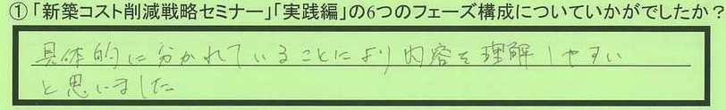 23kousei-tokyotonerimaku-mt.jpg