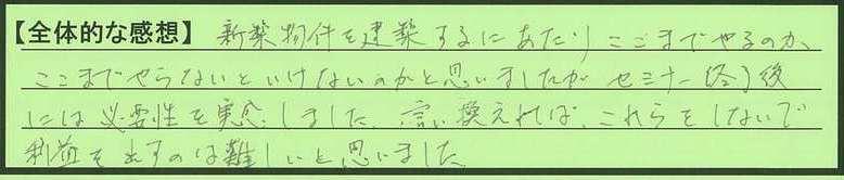 23zentai-tokyotonerimaku-mt.jpg