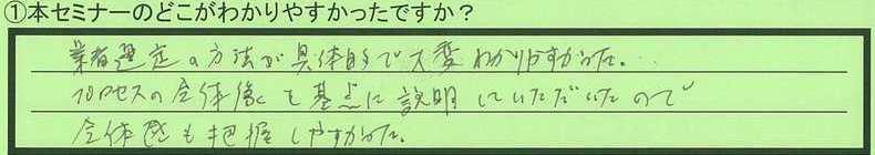 04good-tokyotobunkyoku-ks.jpg
